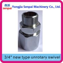 Nozzle Swivel Hose Swivel New Type Unrotary Swivel
