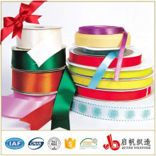 High Quality Custom Logo Designs Striped Grosgrain Ribbon