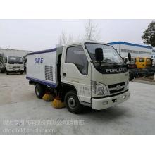 FOTON 4x2 LHD / RHD HLQ5073TSLB Vakuum-Straßenkehrer-LKW preiswerter Preis guter Qualität heißer Verkauf für Verkauf
