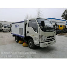 FOTON 4x2 LHD/RHD HLQ5073TSLB vacuum road sweeper truck cheap price good quality hot sale for sale