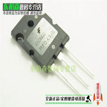 DBSS3-- Transistor G50N60RUFD IGBT Single Tube 50A600V New In stock Electronic Component IC Chip SGL50N60RUFD