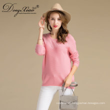 Free Sample Korean Style Women's Pink Color100% Kashmir Sweater WithTop Selling 2017