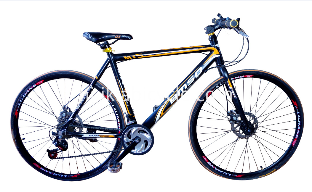 26'' MTB Bicycle