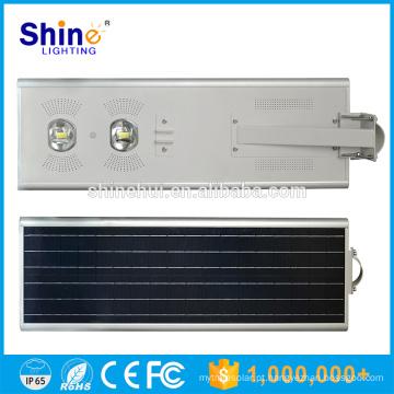 70Watt Preço de Fábrica Integrada Tudo Em Uma Luz Solar LED Rua Solar