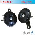 12V Super Auto Horn Lautsprecher Sirene Horn E-MARK genehmigt