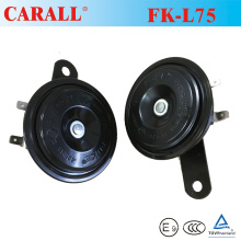 12V Super Car Horn Speaker Siren Horn E-MARK Approved