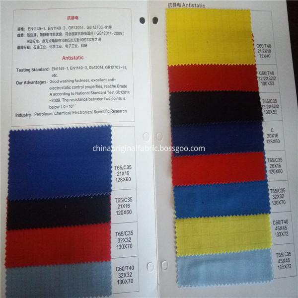 t/c 65/35 antistatic fabric