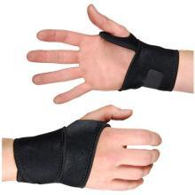 Gym Sport Wristband Elastic Velcro Strap