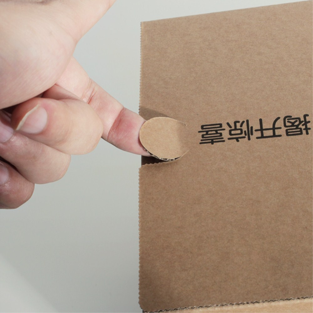 zipper cardboard box