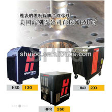 SHUIPO марки автомат для резки плазмы CNC(трейлер машина)