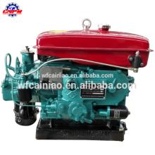 motor diesel s195, único motor diesel, venda quente do motor diesel