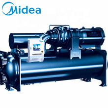 Midea 400V High Efficiency R134a 10ton Water Cooled Centrifugal Chiller Price