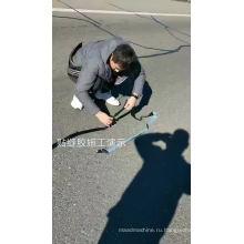Битумный герметик трещины герметик трещины ремонт дорожной ленты