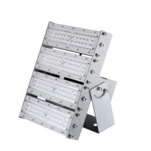 Светодиодный туннельный светильник 50W / 100W / 150W / 200W / 300W / 400W / 500W / 600W / 800W