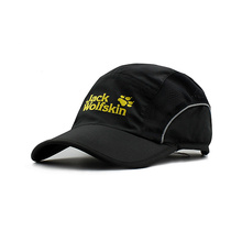 Fashion Snapback Cap with Embroidery and Printing