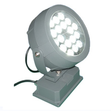 ES-18W RGB LED Flood Light