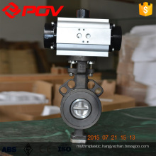 high performance metal seal butterfly valve