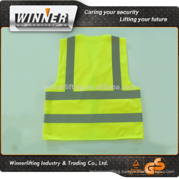 high quality safety vests and Cheap Reflective Vest