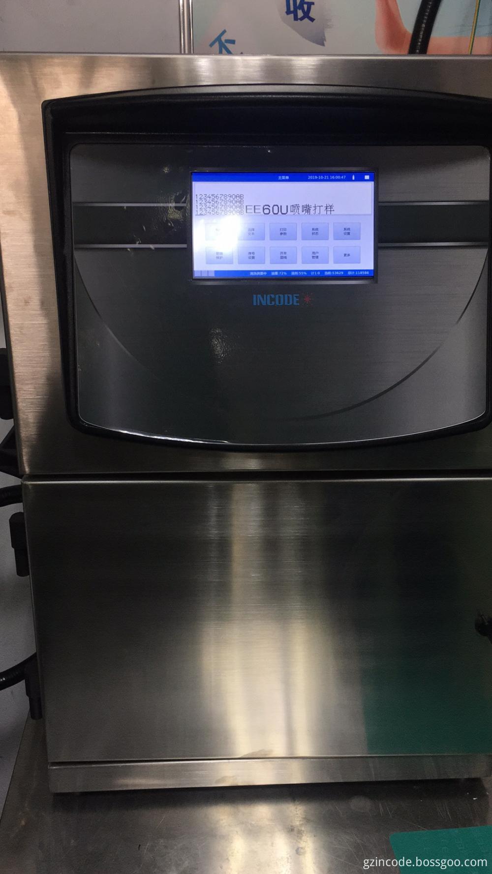 Industrial Inkjet Coding Printer
