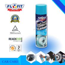 Car Care High-Efficiency Brake Cleaner Aerosol Spray