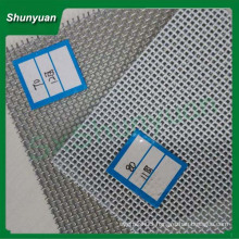Privacy Screening, Metal stainless steel Security Screens,security window screen