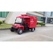 Best Price China Manufacturer Fire Fighting Electric Vehicle Fire Fighting Truck