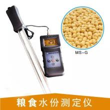 Ms-G Cocoa Bean Moisture Meter Grain Moisture Meter Price