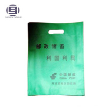 Die cut handle no-woven laundry packing bags