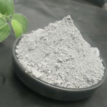 глюконат натрия cas no 527-07-1 использование для пищевых продуктов цена