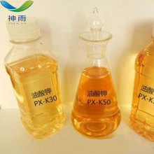 Catalizador emulsionante oleato de potasio