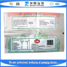 Упаковка Bag1