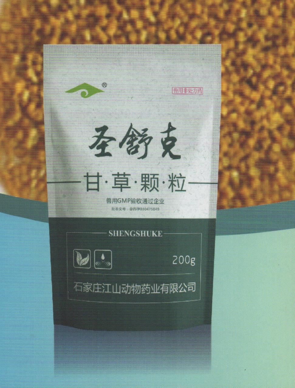 Veterinary Licorice Granule