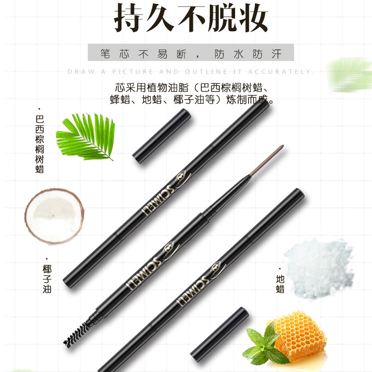 Thin Eyebrow Pencil