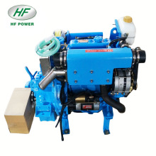 15hp 2-cylinder small inboard marine diesel engine HF-2M78
