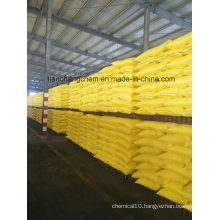 White Granular Urea N 46 Fertilizer