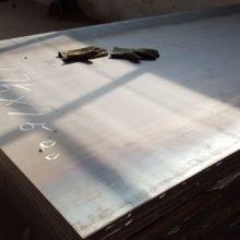 mabati laminoirs liste de prix de tôles de fer