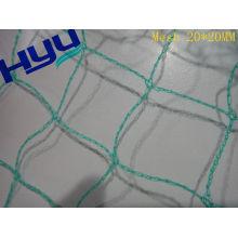 HDPE Garden Plastic Anti Bird Net (Mesh 20*20MM)