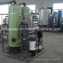 Industrial Use RO Water Purify Machine