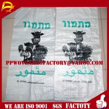 25kgw pp woven animal feed bag sack for recycled bag pp bag
