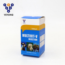 High Effect Multivitamin Injection for Cattle