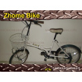 Велосипедов/Velo Bike14/16/20 дюймовый складной велосипед Складные велосипеды для рынка Японии и США