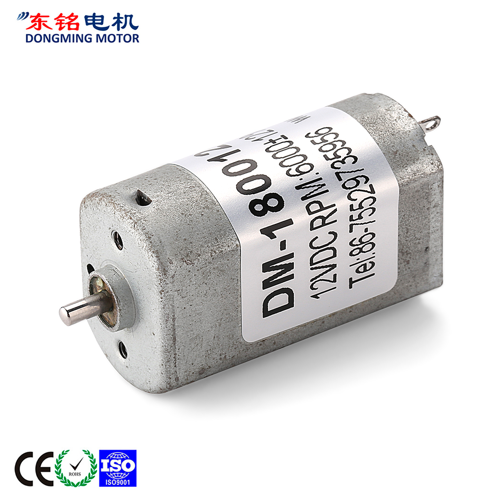 6V DC MOTOR FOR ROLLER BLIND【Price wholesale company】-Shenzhen