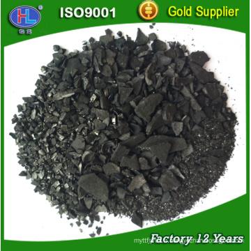 Le charbon actif de coquille de noix de coco de prix le plus bas usine