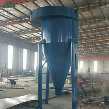 Cyclone Industrial Dust Collector