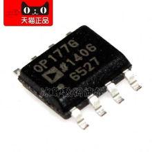 BZSM3-- OP177 SOP-8 amplifier Electronic Component IC Chip OP177GS