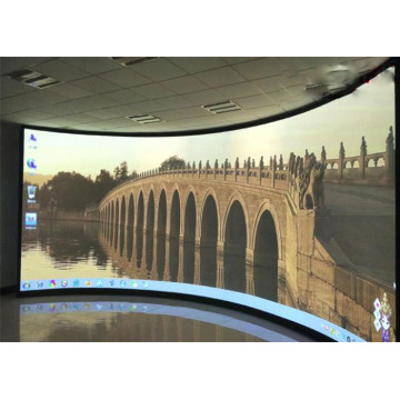 Indoor Curved LED Display with Front Service