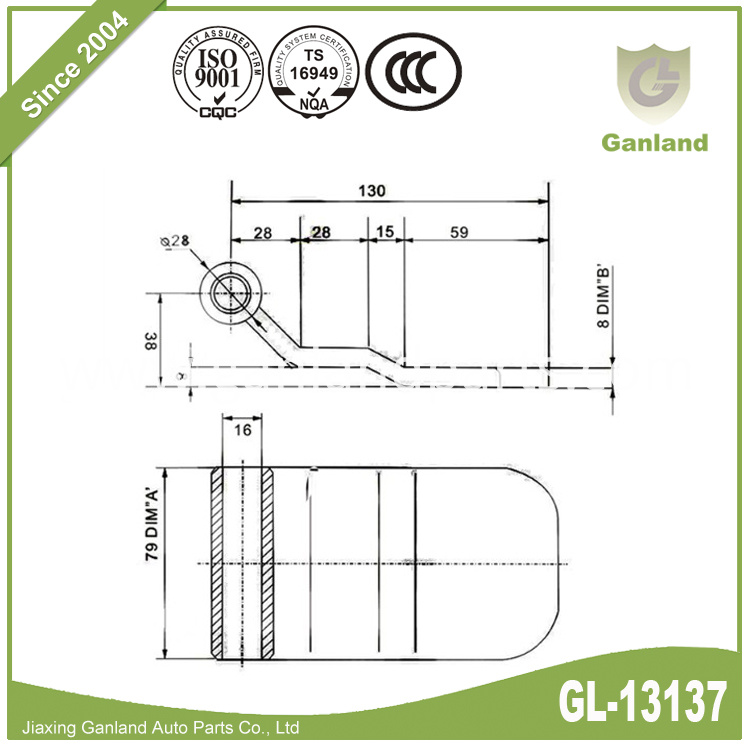 Cargo Container Door Hinge GL-13137-1
