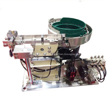 Non-standard custom vibrating bowl feeder