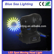 Professional China gobo 60w LED moving head light price