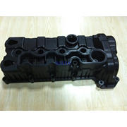 High Precision Changan Auto Engine Cover Injection Mold Car Part